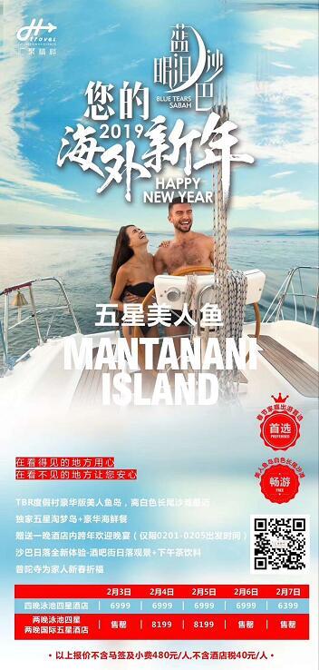 泰国国外旅游推荐-国外旅游推荐找走天下旅行社
