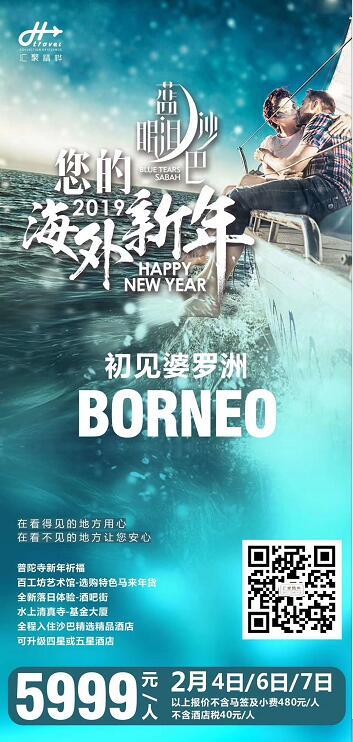 新加坡热门旅游城市_专业靠谱的国外旅游推荐推荐