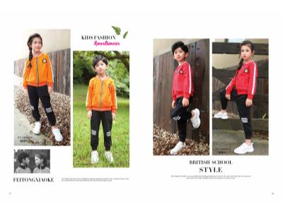 陕西冬装运动服_飞童小可服饰冬装运动服您的品质之选