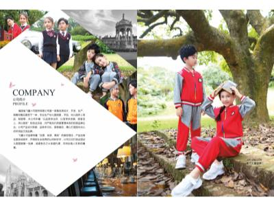 贵州冬装运动服订购-价格优惠的冬装运动服供应,就在飞童小可服饰