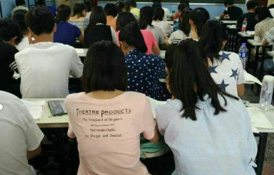 郑州初中生语数英辅导-河南值得信赖的小升初集训班