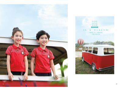 夏装园服制造商-飞童小可服饰-口碑好的夏装园服供应商
