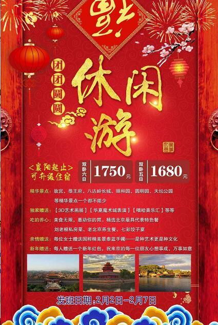西藏旅游攻略_襄阳有保障的旅游推荐