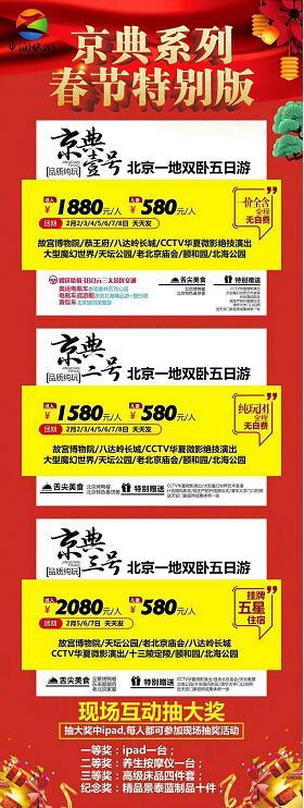 襄阳旅游路线_提供实力可靠的旅游推荐