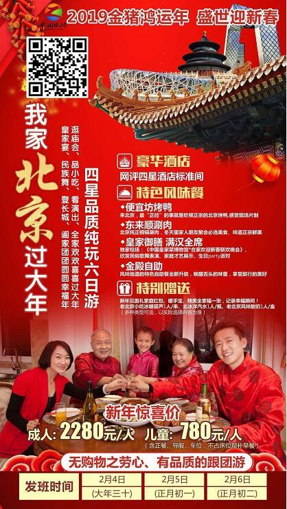 香港旅游安全|可信赖的旅游推荐走天下旅行社提供