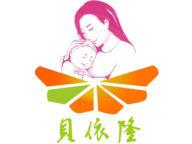 广州贝依隆商贸有限公司