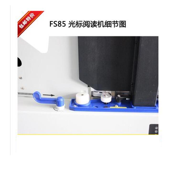 深圳光标阅读机·,光标阅读机市场,光标阅读机制作
