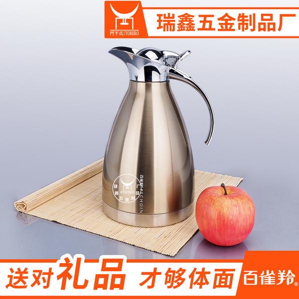 批发不锈钢双层保温水壶口杯套装 农资实用宣传赠品促销品