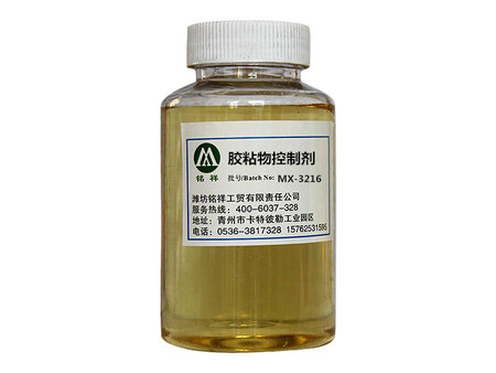 胶粘物控制剂生产厂家|铭祥化工科技高质量的胶粘物控制剂