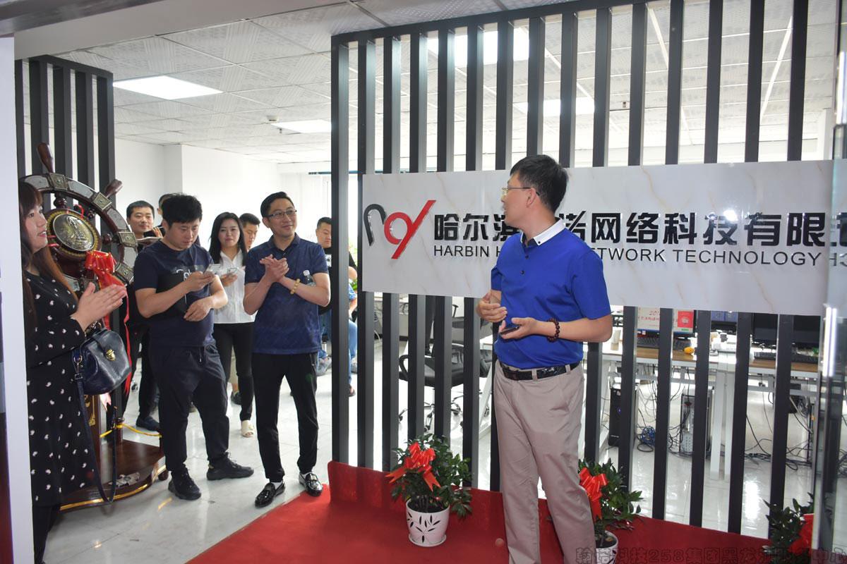 258商务卫士推广不限关键词 哈尔滨专业的网站推广