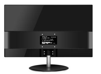 东星S290 27英寸高清家用商务办公ADS显示器