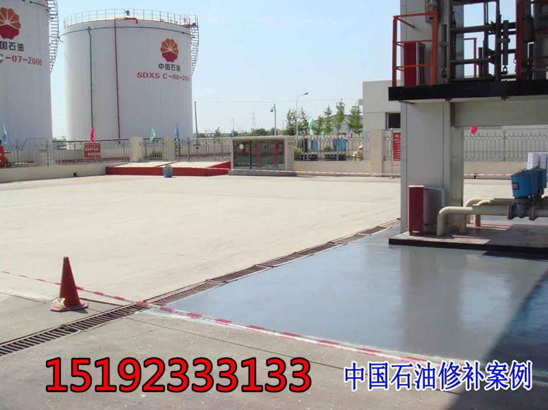 山东菏泽罐底防腐沥青砂建造在油罐底板下是为了什么