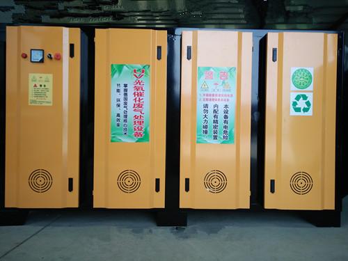 湖南光氧催化设备-光氧催化设备价格@晟冉鑫悦质量可靠量大从优