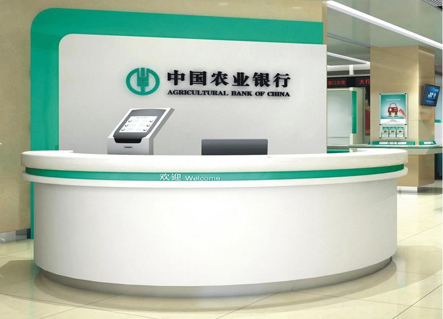 中国银行系统家具-想买高品质西安银行办公家具就到隆博家具