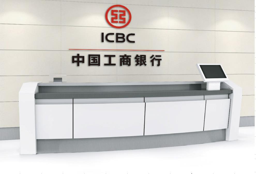 銀行填單臺-選購西安銀行軟體家具就找隆博家具