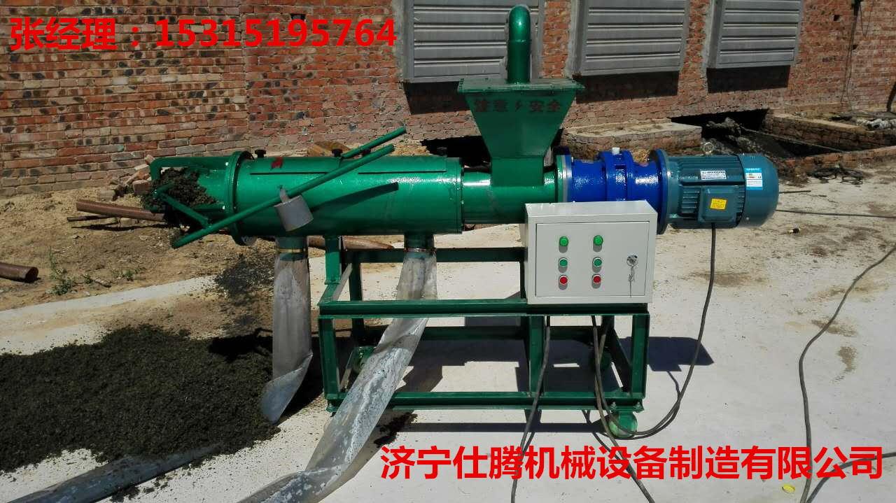 o贵州鸡粪挤干机 鸡粪处理设备猪粪脱水机 干湿分离机 牛粪脱