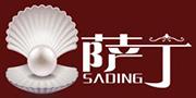 河南新型環保涂料價格|質量好的環保貝殼粉漆找薩丁新材料