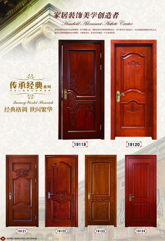 在哪能买到品质好的实木烤漆门 实木烤漆门加盟