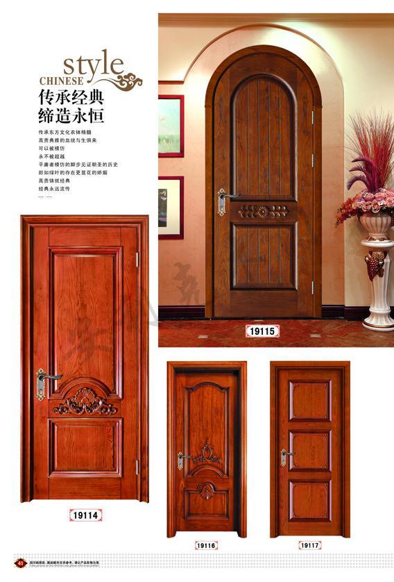 復合烤漆門