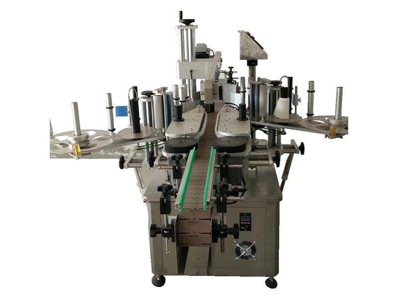标签机厂家-芳静包装机械提供实惠的贴标机