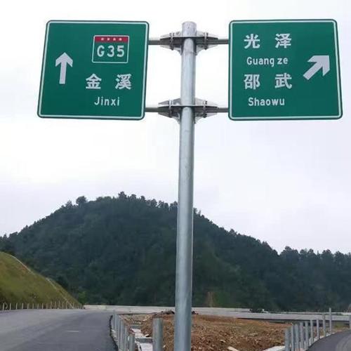 公路標志桿