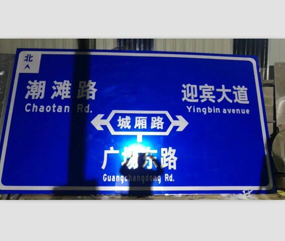 南宁交通标志牌生产厂家