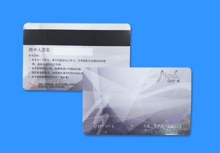 大量供应高性价智能卡-石家庄IC卡直销价格