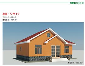 華亭縣新型節能環保墻體_哪里可以買到高質量的輕鋼別墅
