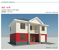镇原县农村新型节能房屋-在哪里能买到口碑好的轻钢别墅