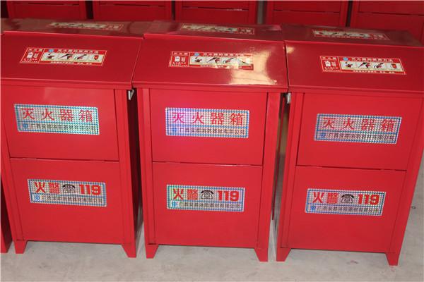 河池灭火器箱批发-广西安都消防器材供应实惠的广西灭火器箱