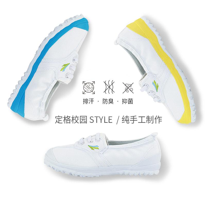 批發校園行-青島福客來集團,知名的校園行學生鞋供應商
