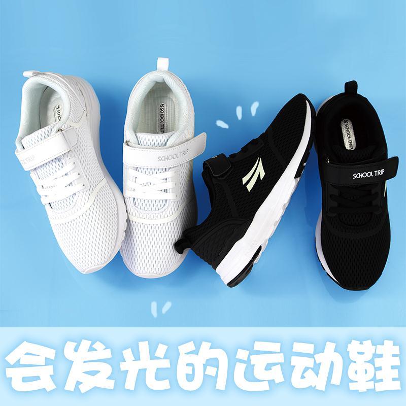 校园行厂家-青岛福客来集团-信誉好的校园行学生鞋供应商