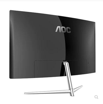 AOC C27V1Q 27寸 曲屏窄边框高清液晶显示器
