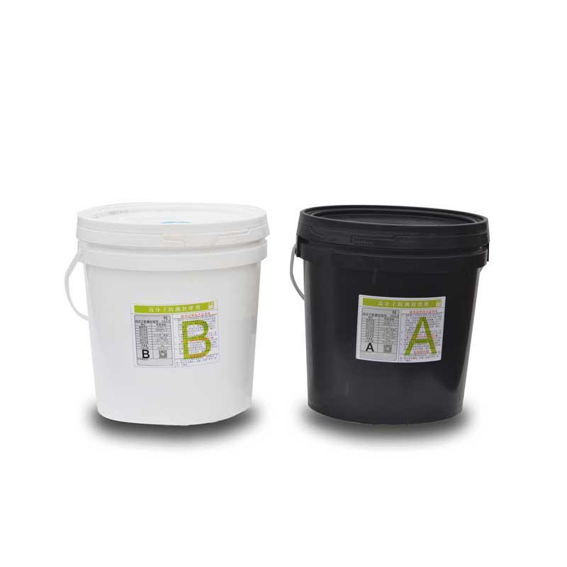 安全的高分子防潮材料-上哪找靠谱的专注电柜防潮除湿