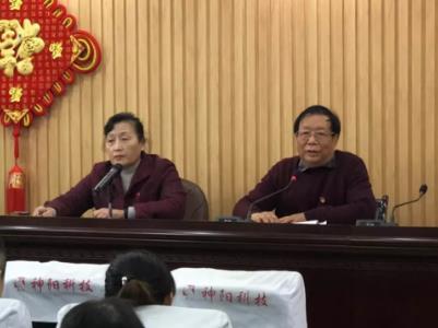 郑州菲之栎公司召开年终全员大会董事长寄语新年