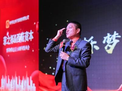 郑州菲之栎股权投资 财富与自我眼光的较量