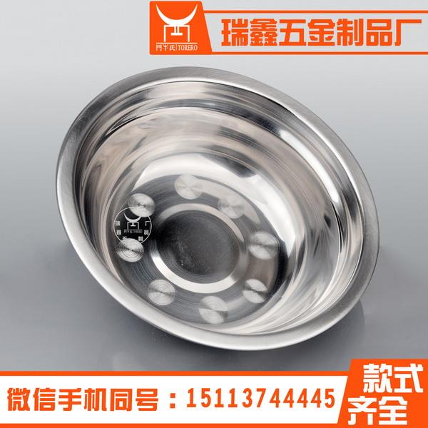 供应银行电信高端促销礼品 不锈钢欧式调料缸可丝印激光加印LO