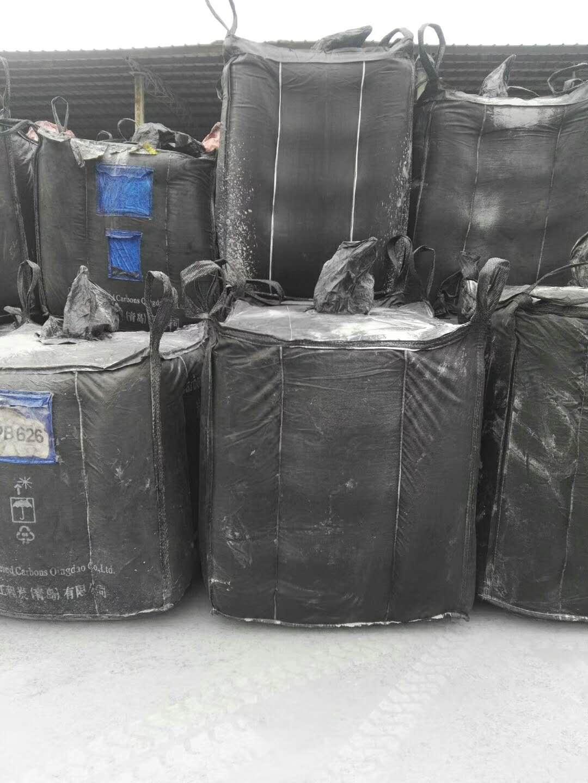 石嘴山有品质的宁夏兰炭吨袋推荐,新疆兰炭吨袋报价