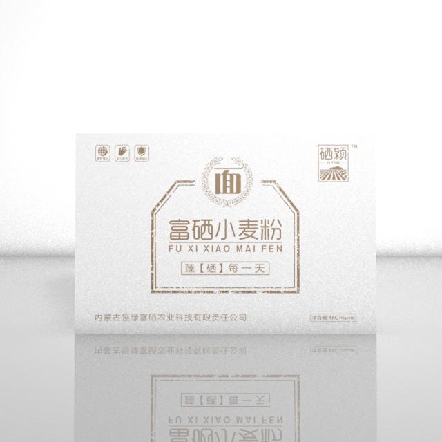 富硒小麦粉品牌-长期供应富硒小麦粉