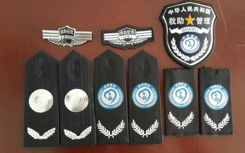 救助标志服,救助标志服定制,救助标志服厂家