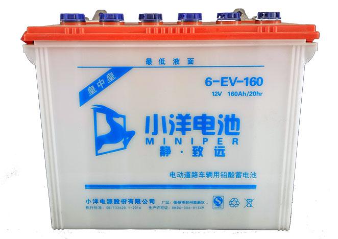 小洋电动三轮车电池6-EV-160型