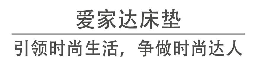 山西锦泰华鑫环??萍加邢薰? width=