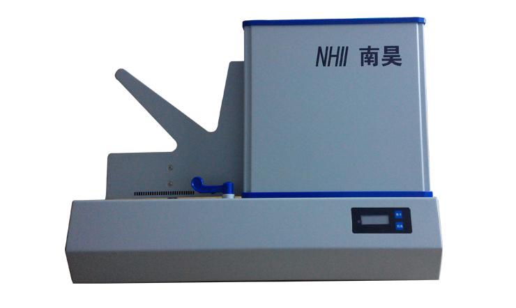 惠州光标阅读机,光标阅读机厂家,南昊光标阅读机