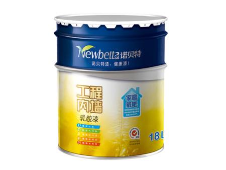 内墙乳液质量好-潍坊哪里可以买到划算的内墙乳液