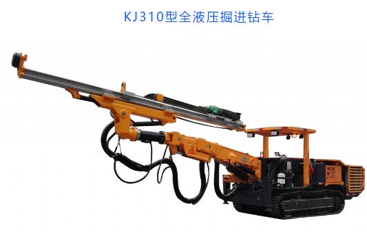 供应长沙质量可靠的湖南矿山钻机KJ310型开采设备 湖南矿山钻机哪家好