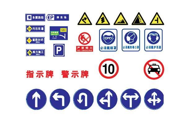 限速标牌|要买好的标志标牌当选科启源交通设施