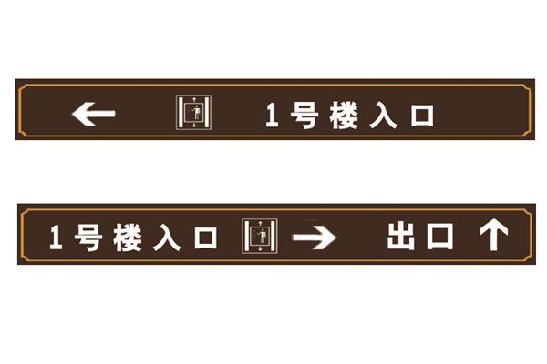 导医标识-供应青岛高品质的标识灯箱