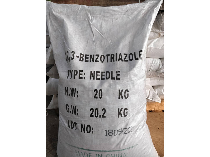 潍坊苯并三氮唑批发商-山东优惠的苯并三氮唑