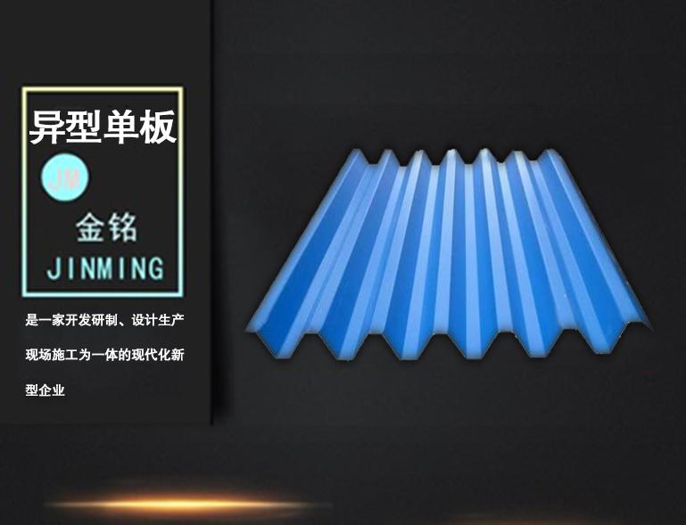 天水c型钢厂家直销—质量好的c型钢哪里有卖的