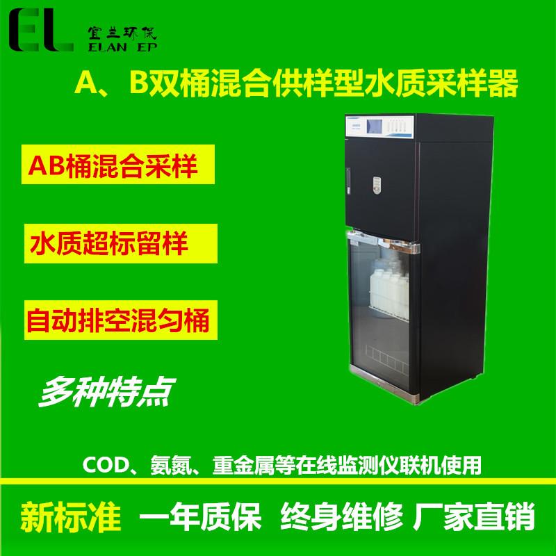 超标留样自动水质采样器-可信赖的水质自动采样器品牌推荐
